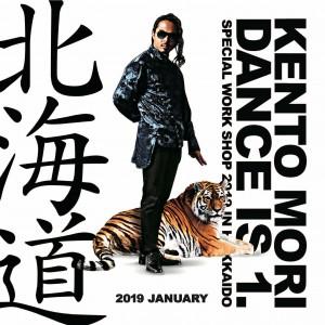 kento mori 2019_ページ_2
